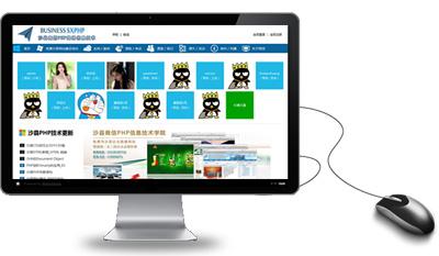 新手怎么制作自己的个人网站