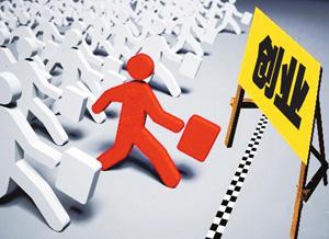 建设一个营销型网站或商城去创业