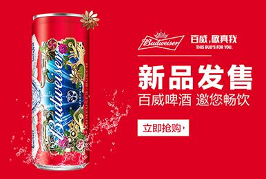 重庆欢乐快车食品有限公司