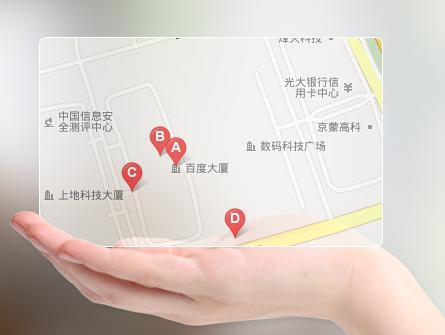 在网站建设中如何调用百度地图