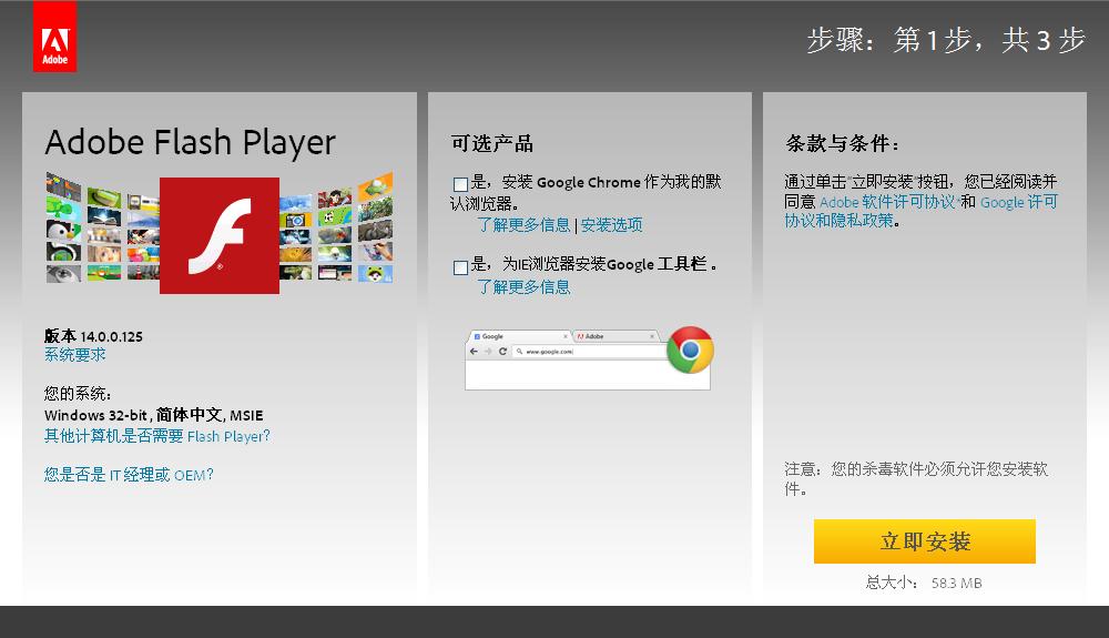 使用KindEditor的批量图片上传按钮不显示的解决办法