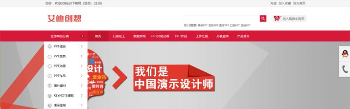php素材下载站系统,昵图网我图网网站系统开发进入尾声