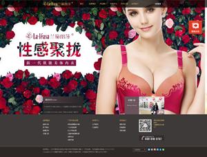北京兰黛丽莎官网网站建设