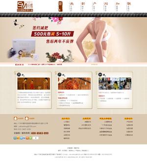 广州雅坤堂国际贸易有限公司