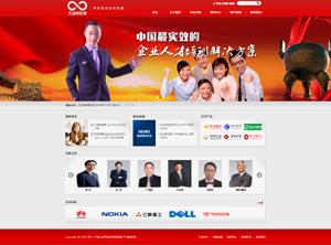 广东无边界企业管理有限公司