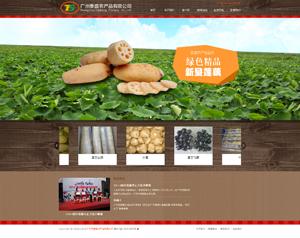 广州市泰盛农产品有限公司