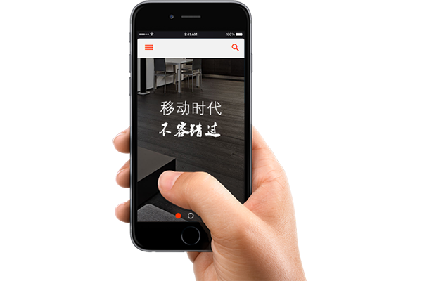 企业网站手机网站建设解决方案