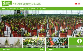 nifagrisupport外贸企业网站