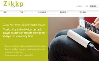 北京Zikko创意数码配件