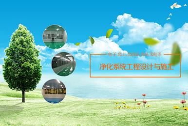 广州绿米实验室设备科技公司(响应式)