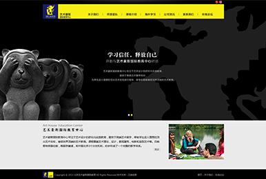 北京艺术豪斯国际教育