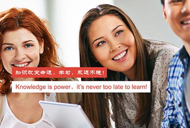 广州翰语桥语言培训学校(响应式)