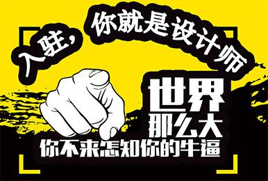 杭州品图网