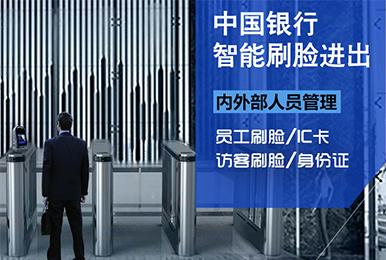 广州德生智盟贸易有限公司(响应式)