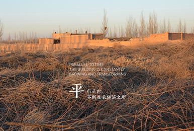 广州平时建筑设计有限公司(响应式)