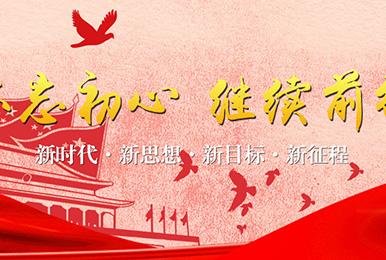 广州穗通金融服务有限公司