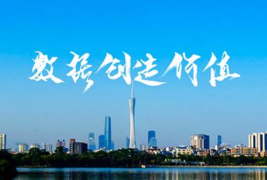 广州DSP广告传媒有限公司