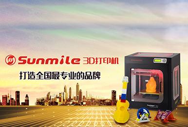 广州新域机电制造有限公司