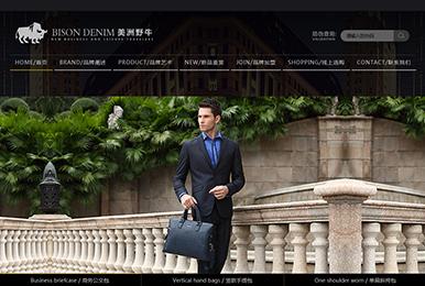 美洲野牛品牌官方网站