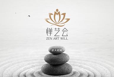 中国禅文化艺术研究院