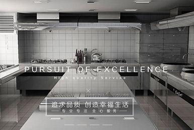 广州榕冠不锈钢制品有限公司