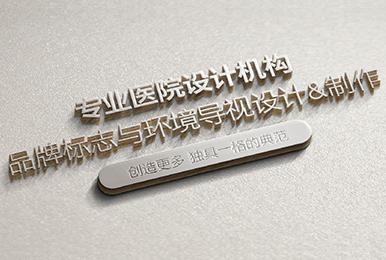 广州市汉一标识设计有限公司