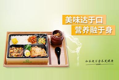 广州和本健康食品有限公司