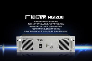广州市音图电子设备有限公司
