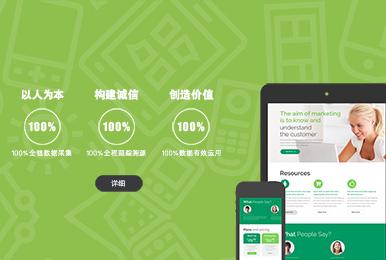 贵州源溯科技有限公司(响应式)